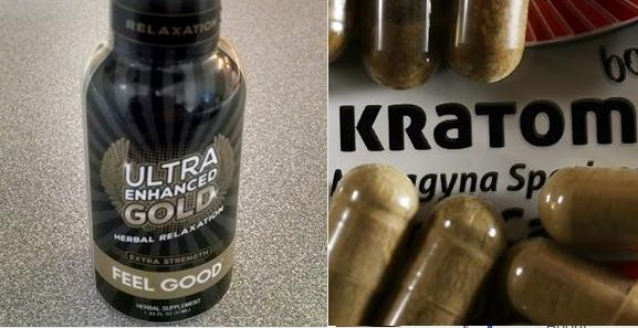 "Floyd County Police Issue Statement about ""Supplements"" Being Sold"