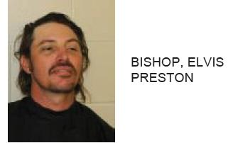 Rome Man Arrested After Attempting to Break into Home