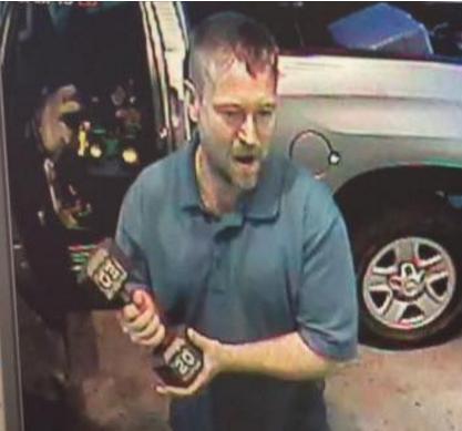 Cartersville Police Arrest Dumbbell Suspect