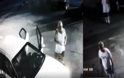 Floyd County Police Seeking Information on Coin Theft