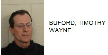 Rome Man Arrested for Stealing Water