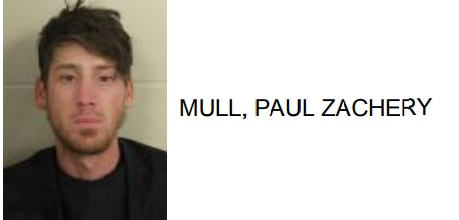 Rome Man Charged with Possession of Drugs with Intent to Distribute