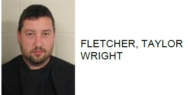 Adairsville Man Charged with Theft of Money in Rome