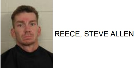 Taylorsville Man Arrested After String of Shoplifting Ventures in Rome