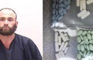 Adairsville Police Arrest Calhoun Man in Traffic Stop Drug Bust