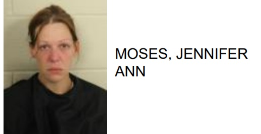 Rome Woman Jailed After Screaming at Court Clerk