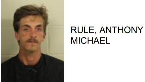 Floyd County Jail Inmate Charged with Fighting
