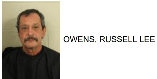 Rockmart Man Found with Stolen Car While Trespassing in Rome