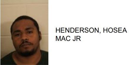 Floyd County Jail Inmate Attacks Another, Jail Officer