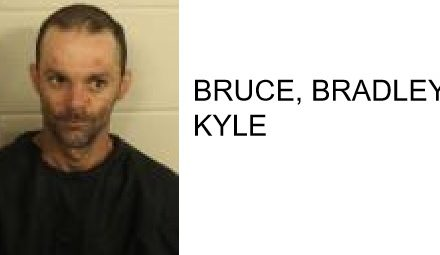 Rome Man Found with Meth at Abandoned Restaurant