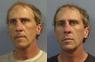 Armuchee Man Arrested Twice In One Day For Same Violation