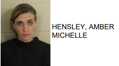 Calhoun Woman Arrested for Felony Shoplifting at Hobby Lobby