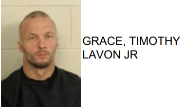 Lindale Man Found with Meth at Dragon Wash