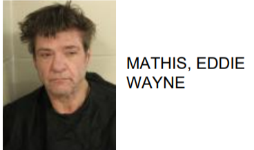 Rome Man Arrested After Disorderly at Hospital