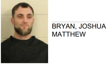 Floyd County Prison Inmate Found with Large Amount of Marijuana