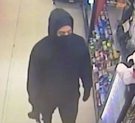 Police Searching for Dollar General Robber