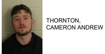 Rome Man Jailed for Shooting of Cedartown Teen