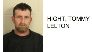 Rome Man Jailed After Breaking into Vehicle at Gas Station