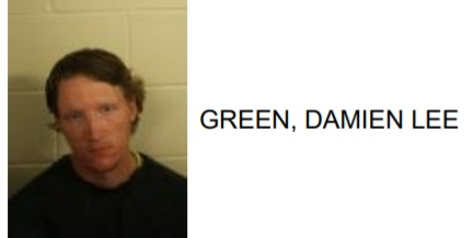 Cartersville Man Jailed for Battery in Rome