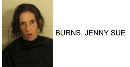 Rome Woman JAiled After STealing Truck, Running from Police