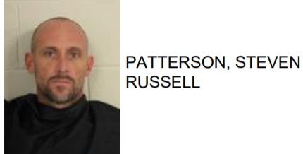 Armuchee Man Jailed AFter Stealing Saws from Lowes and Home Depot