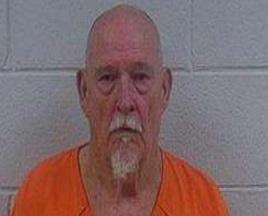 Elderly Rockmart Man Arrested for Shooting