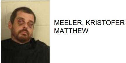 Lindale Man Found with Drugs after DUI